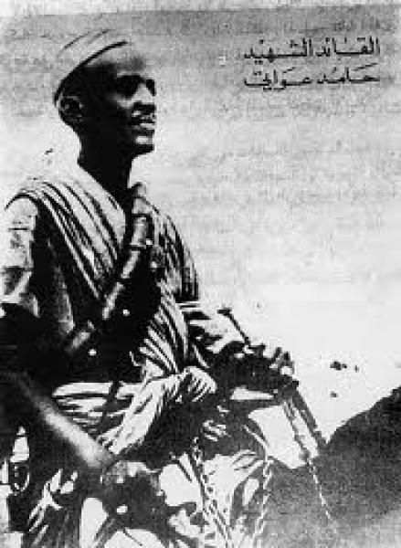 idris awate (1910 - 1962) was an Eritrean independence leader. He was the founder of the Eritrean Liberation Army, and is considered by most as the 'father' of the Eritrean Struggle for Independence.