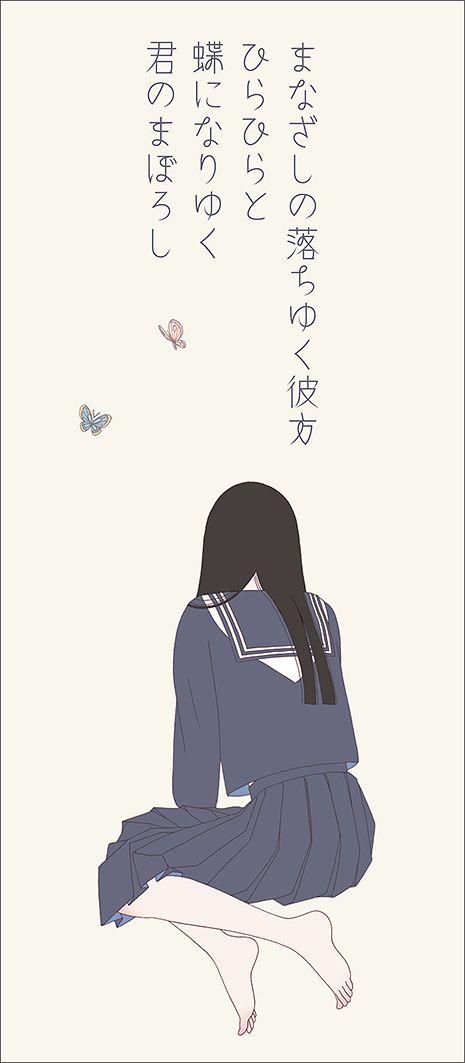 中村 慧「フォント・くろかみ」 | 多摩美術大学グラフィックデザイン学科卒業制作展2011 もっと見る