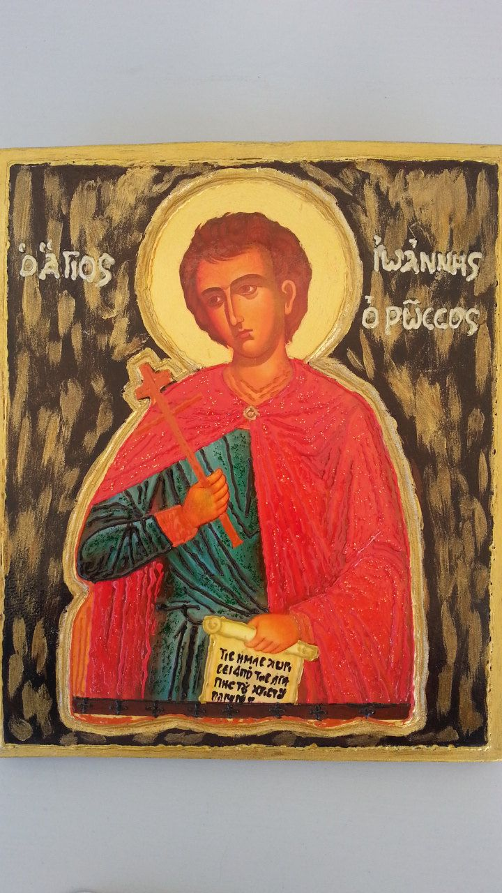 St. John the Russian -Ο Άγιος Ιωάννης ο Ρώσσος by Icondimiourgia on Etsy