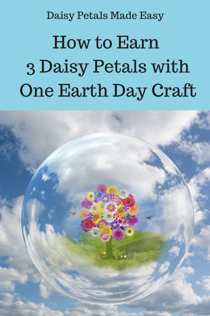 Earn Three Daisy Petals for Earth Day This April