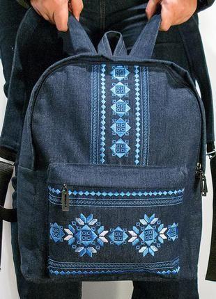 Вишитий джинсовий жіночий рюкзак