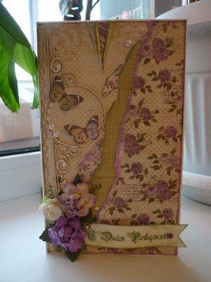 Мои Бумажные Сокровища : Открытка к Дню Рождения!