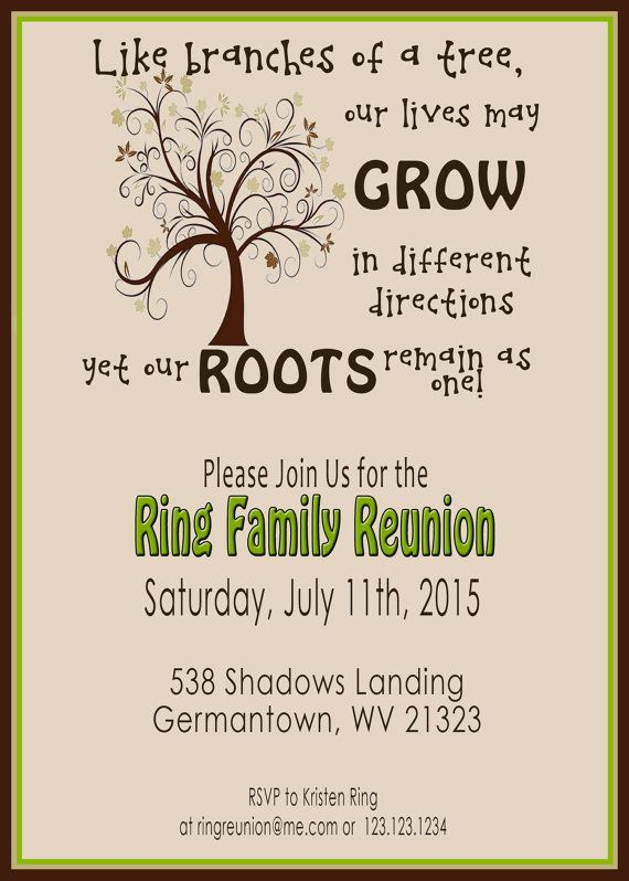 Family Reunion Invite - Swirly Tree - PRINTABLE DIGITAL INVITATION