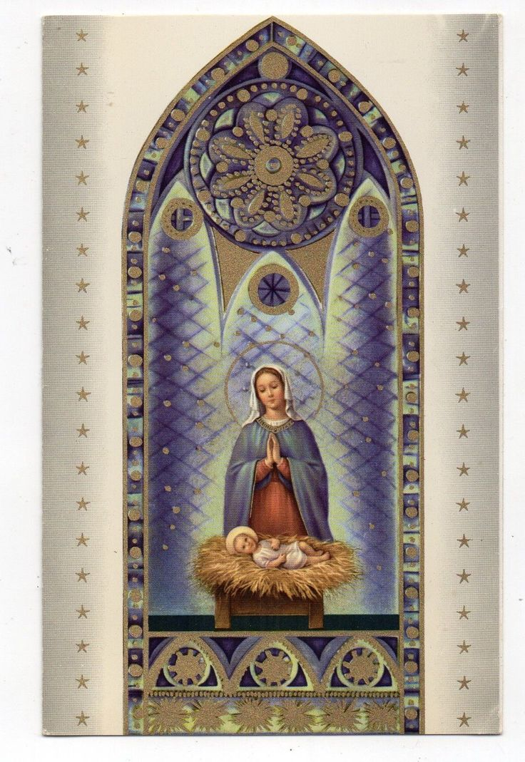 """Vintage Christmas Greeting Card Baby Jesus Mother Mary Nativity FOR SALE • $4.88 • See Photos! Money Back Guarantee. Vintage Greeting Card -- Size Of Folded Card Is 4"""" X 6.25"""" -- Please Use Zoom Feature on Scan for More Details on Conditions 112424141911"""