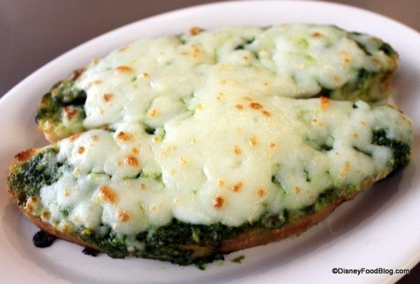 Cheesy Pesto Bread Landscape of Flavors