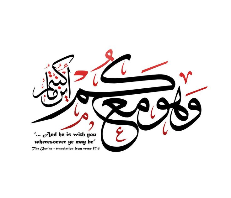 Assalaamu alaikum [peace be to you], I wanted to make some Arabic calligraphy artworks for a long time. In an attempt to allow the non-Arab Muslim and the non-Muslim visitors of my page to learn, k...