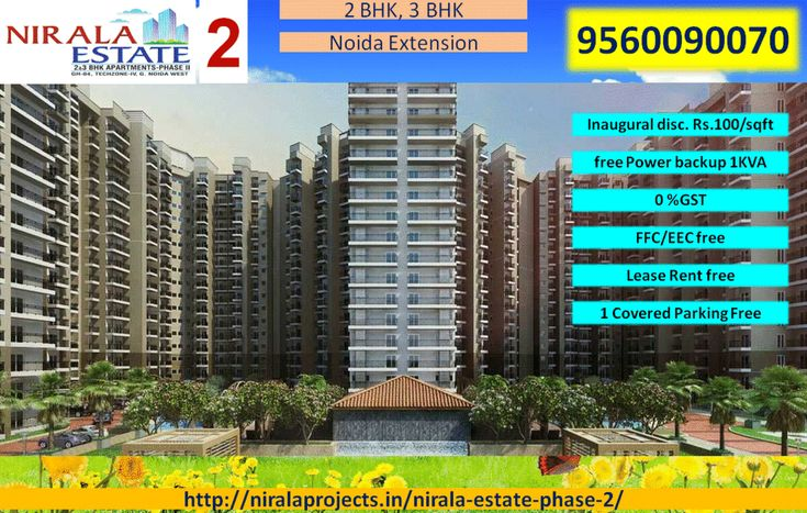 Nirala Estate 2 Greater Noida Residential Property 9560090070 Estates Beautiful Gardens Landscape Residential