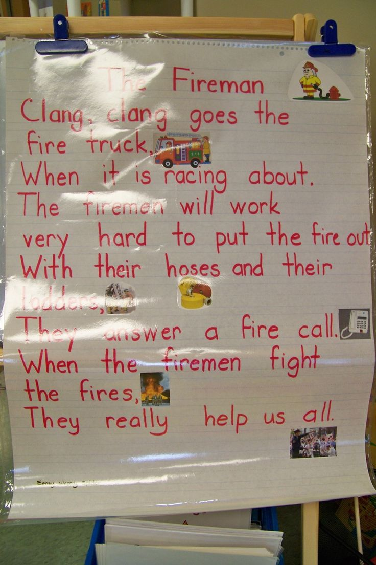 the fireman maybe my next poetry party poem...never did one for fire safety...yeah