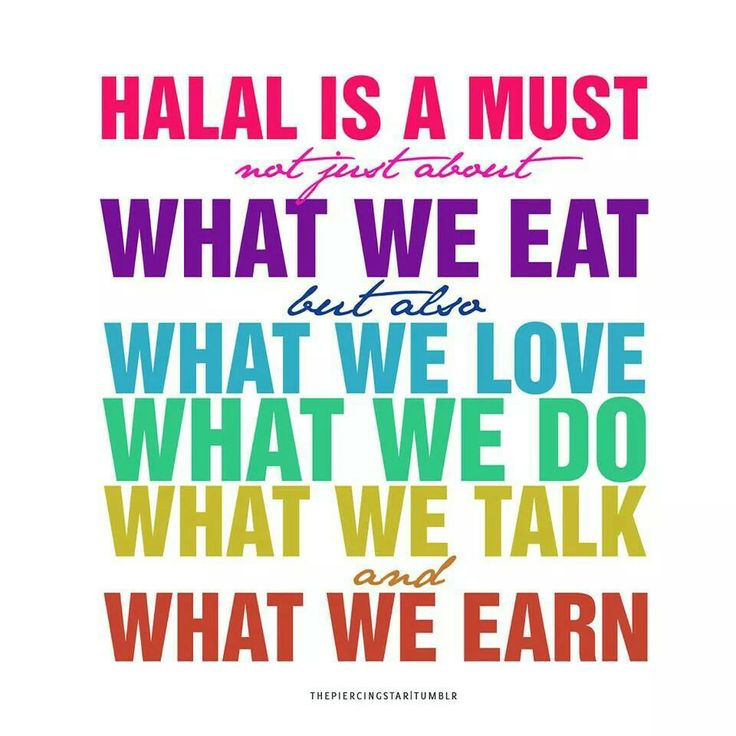 Halal is A MUST!