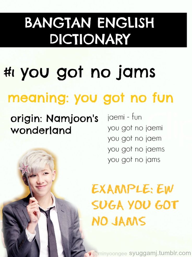 Bangtan English Dictionary - You Got No Jams -the worst insult you can say and yet everyone else wouldn't understand you