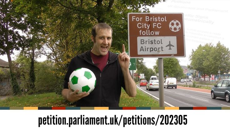 All UK football road signs are wrong! Join the petition for geometric ch...