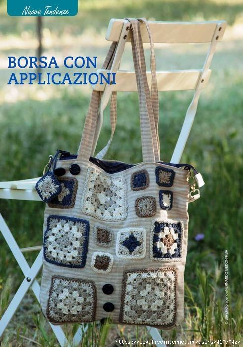 16918d3c98a5 Бабушкин квадрат - сумка | Вязание Крючком | Diaper Bag, Bags и Rubrics