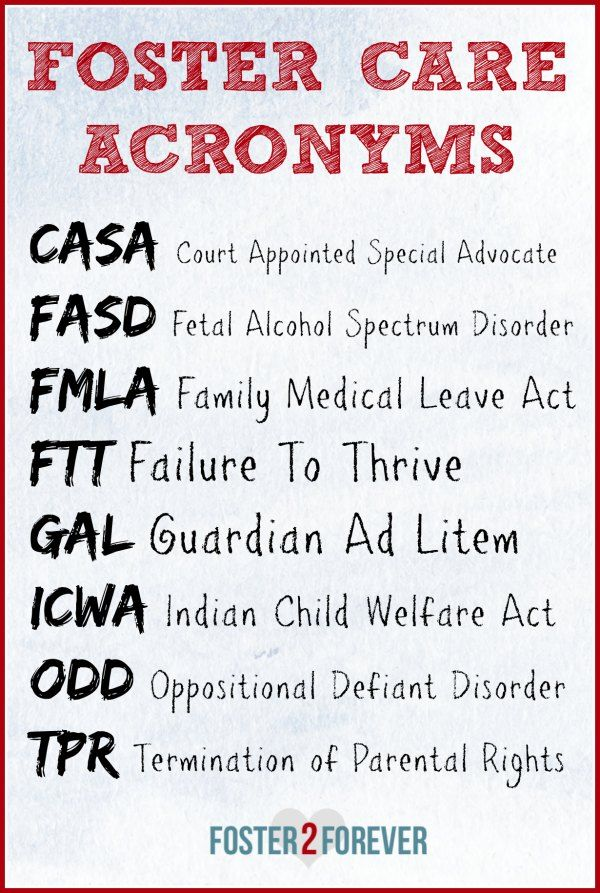 I get so confused with all the acronyms used with foster care. Great list here!