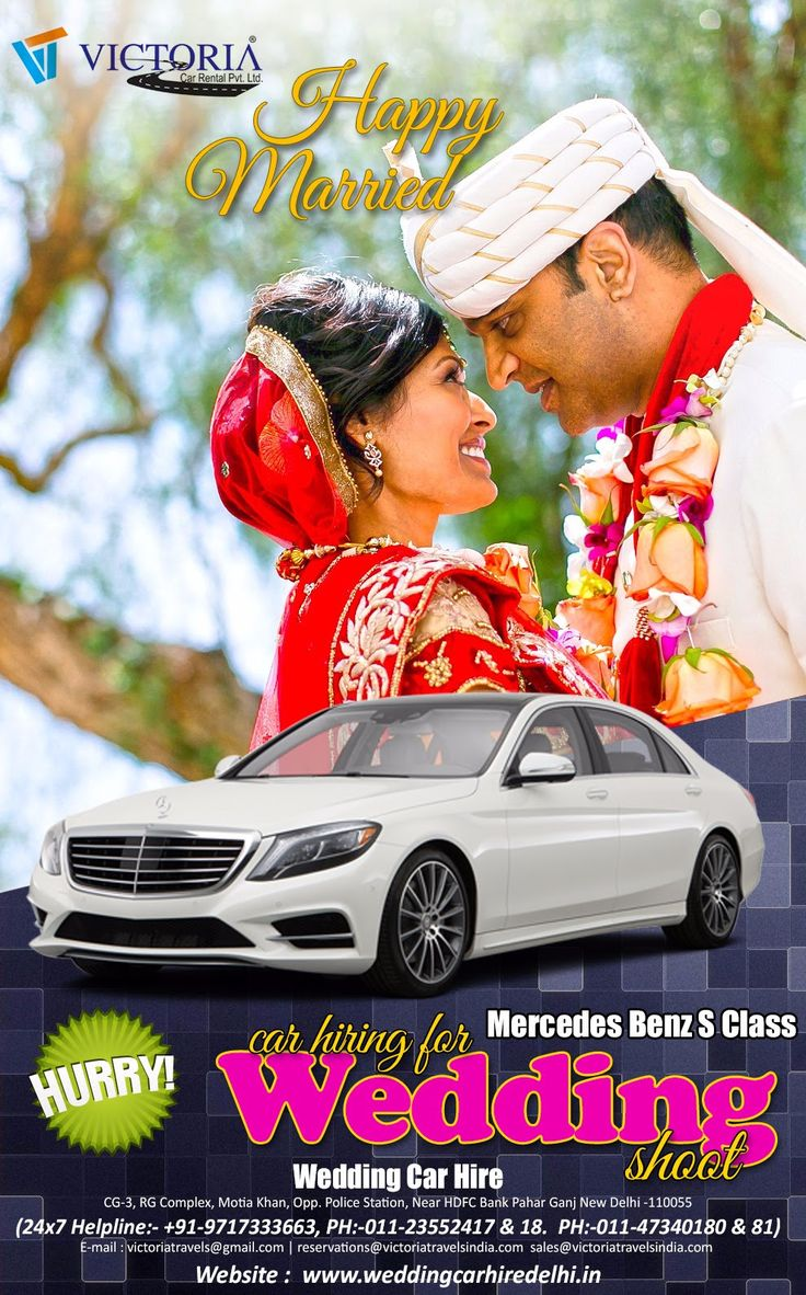 Http www punjabcarhire com self drive car chandigarh html self drive car in chandigarh luxury car hire delhi pinterest canada cars and in canada
