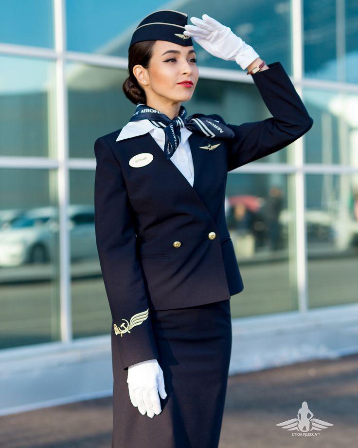 Российские стюардессы фото