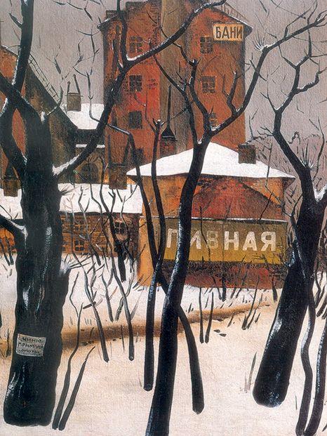 С. А. Павлов - Василеостровский пейзаж (1923 год)