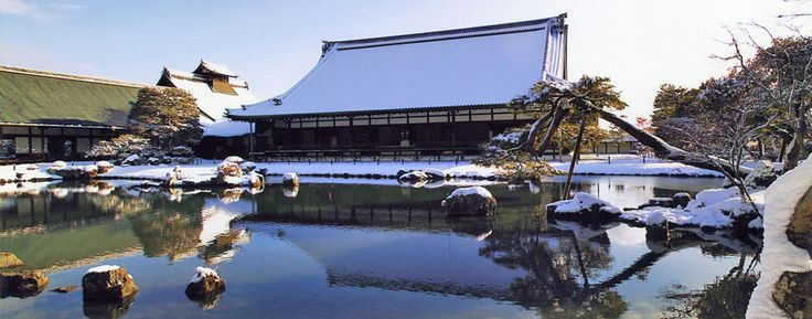 The official home page of Tenryu-ji, a UNESCO World Heritage site
