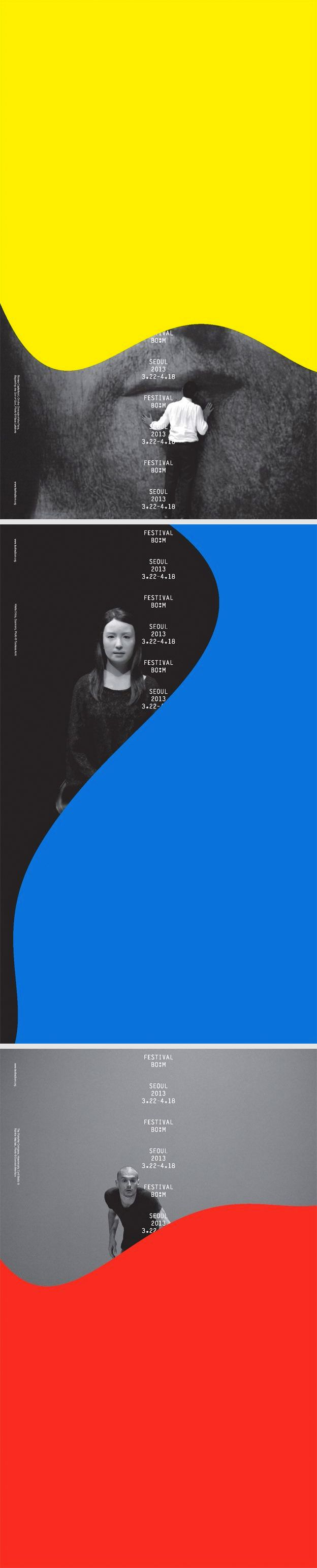 poster set | Festival Bo-m