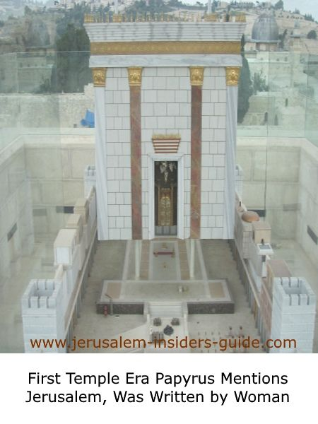 #Jerusalem News: IAA announces earliest written mention of First Temple Jerusalem written in #Hebrew by a woman.
