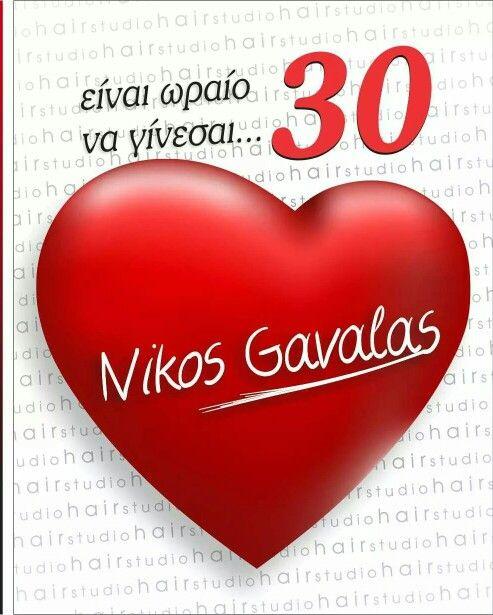 3 ημερες εμειναν για το μεγαλο event στο loutraki thermal spa!!!!!!!!30 χρονια!!!30 νικητριες!!!30 πολυτελη προγραμματα spa!!!