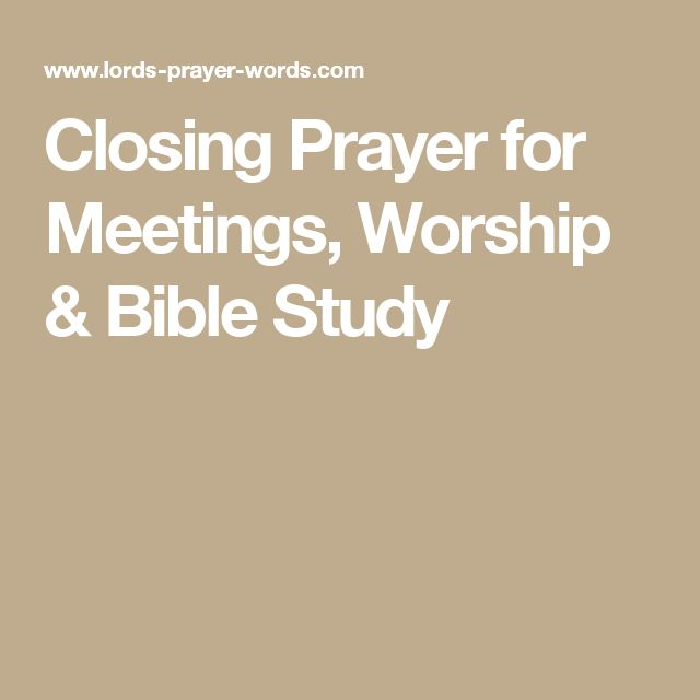 a closing prayer Divine spirit, we offer thanks for all your work with us this day thank you for bringing us further evidence.