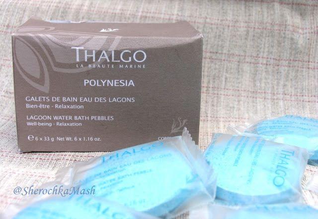 Шерочка с Машерочкой: THALGO Cosmetics. POLYNESIA Lagoon Water Bath Pebb...