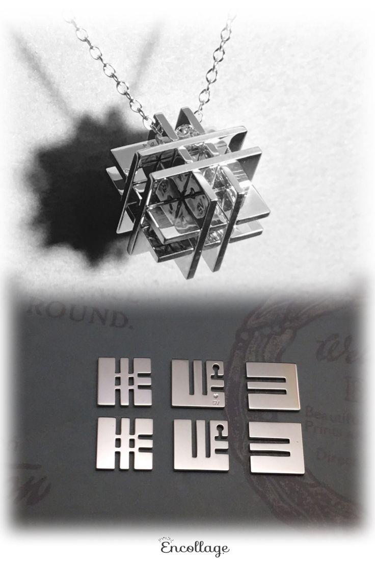 Puzzle W-Cube Pendant Silver950