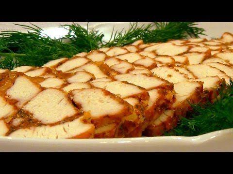 "(234) Мясо ""Мраморное"" Эффектная мясная закуска для праздничного стола. - YouTube"