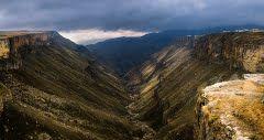 Dagestan Republic – Google Maps