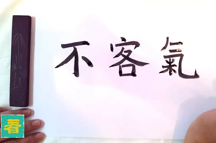 how to say thank you in chineses