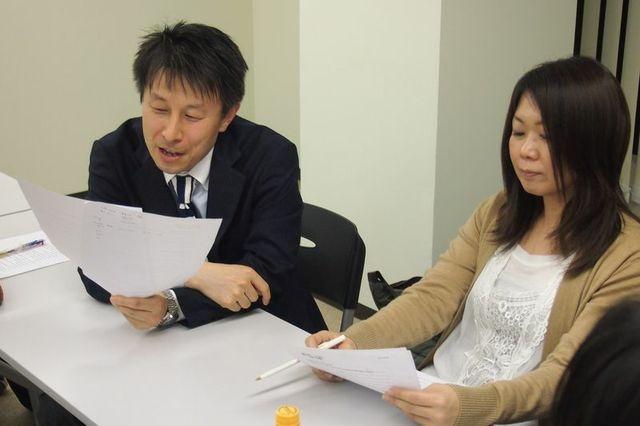スクリプトを見ながらビジネス英語の練習中。ザ外国@銀座