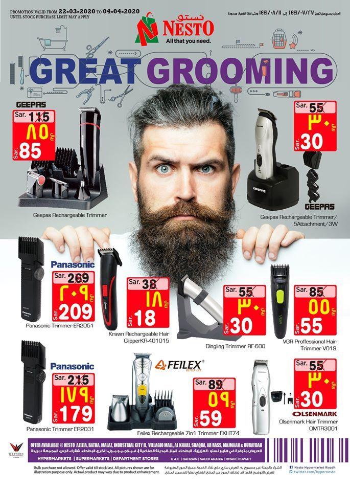 عروض نستو الرياض اليوم 22 مارس حتى 4 ابريل 2020 How To Apply Grooming Trimmers