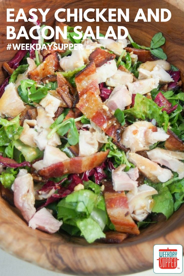 Easy Chicken and Bacon Salad #WeekdaySupper This Easy Chicken and Bacon Salad is just a mix of greens, some chicken and bacon with a honey-mustard dressing, incredibly simple but it works so well,