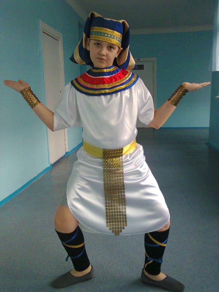 Этот костюм фараона я сшила на новогодний маскарад сыну Мишутке.