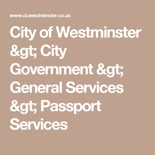 City of Westminster > City Government > General Services > Passport Services