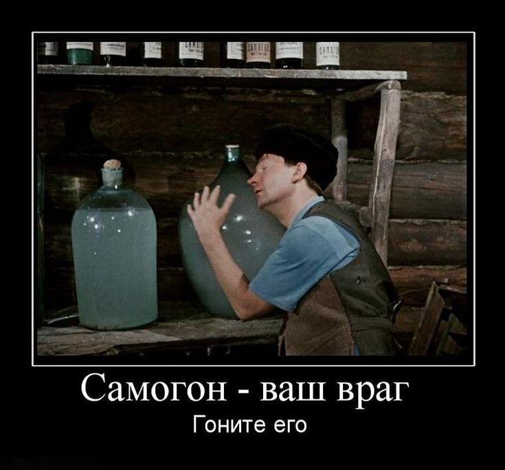 Картинка про алкоголь прикольные нет