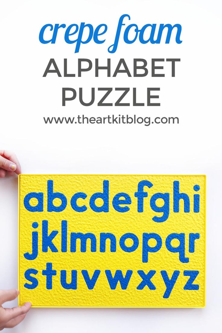 We love puzzles - chunky wood puzzles for babies, floor puzzles, jigsaw puzzles, and alphabet puzzles - we love them all! Not only are they fantastic for hand-eye coordination, improving language skills, and categorization skills (just to name a few), they are also fun! Today we are excited to share our latest puzzle find- Lauri crepe foam alphabet puzzles. They are bendable, soft, and perfectly forgiving for little ones.  via @theartkit