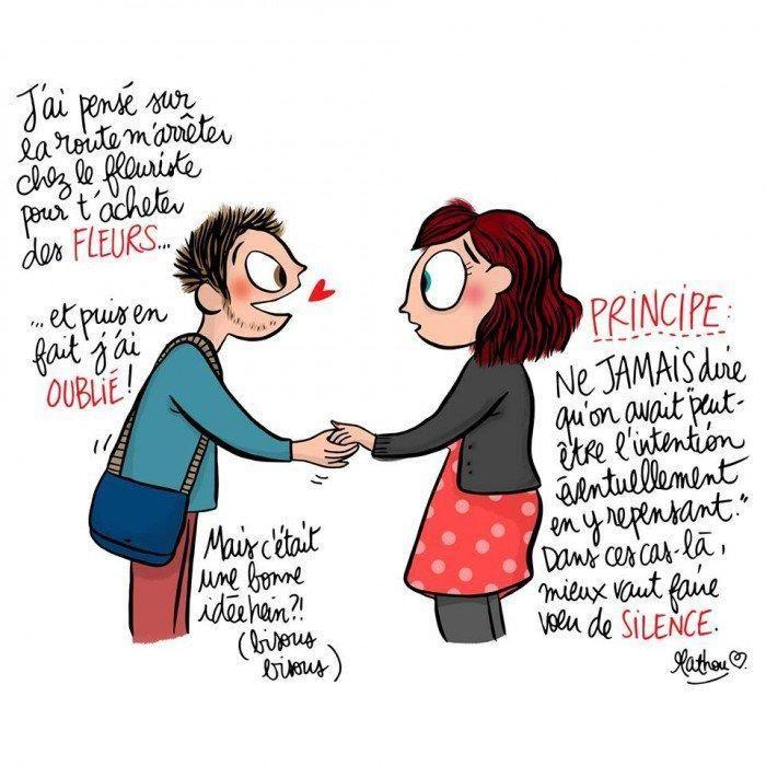 14 illustrations qui décrivent des petits moments d'intimité dans le couple ! Quelles sont les plus mignonnes ?