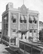 高知県高知市の歯科、織田歯科医院 ODA DENTAL OFFICE。歯周病・虫歯・インプラント・入れ歯なども治療も行っております。織田歯科医院の歴史のページ。
