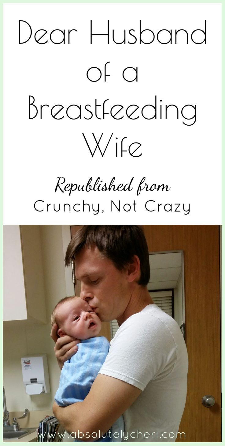 Best 25 Husband Breastfeeding Ideas On Pinterest  Breastfeeding To -1546