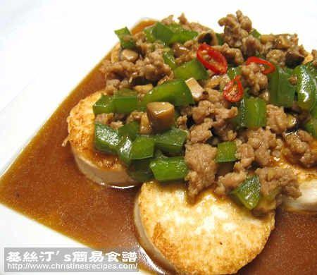肉碎玉子豆腐