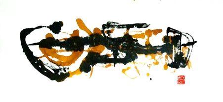 Gestus m3 ink on rice paper 62 x 34 cm http://my-art-gallery-artist-ernestorodriguez.com/gestus-m1.html