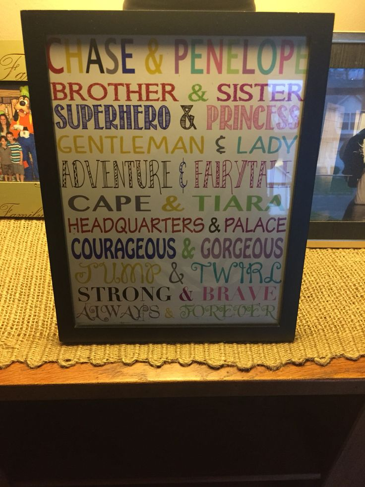 Brother sister sign-2258