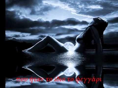 Ο ΚΗΠΟΣ ΕΜΠΑΙΝΕ ΣΤΗ ΘΑΛΑΣΣΑ (ΟΔΥΣΣΕΑΣ ΕΛΥΤΗΣ) - Σούλα Μπιρμπίλη