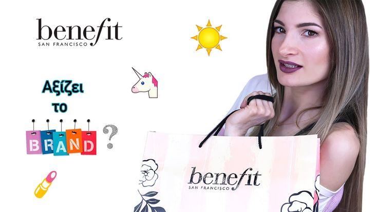 Αξίζει το Brand;; Benefit & GIVEAWAY ☆ Eleonora