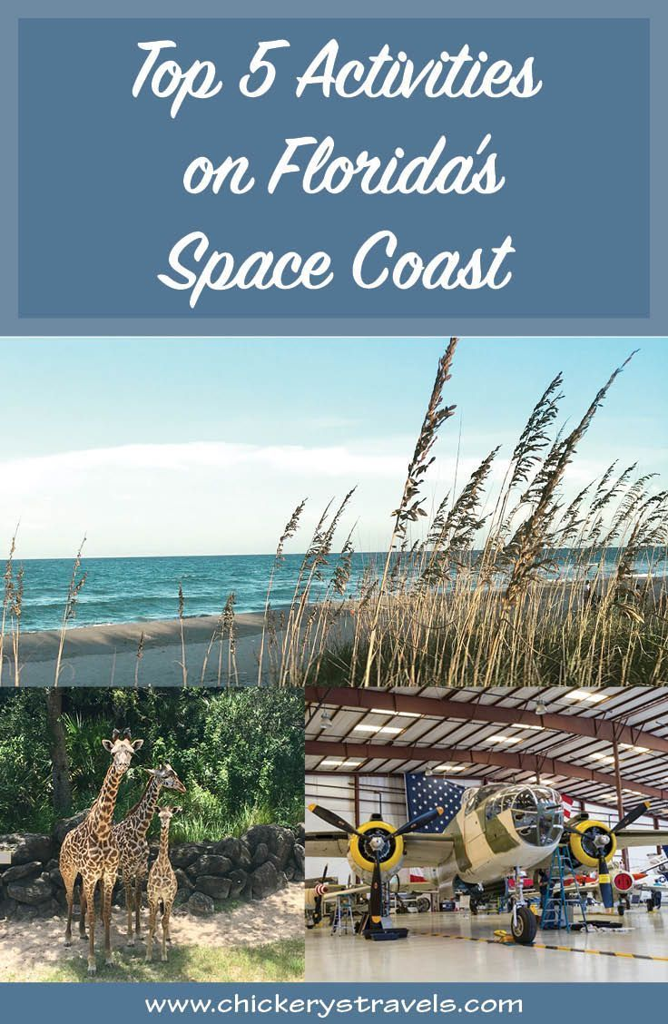 Centrally located 45-minutes east of Orlando, this is a place where sandy beaches meet rocket launches. In this article, I list the top 5 things to do on Florida's Space Coast. It is a place where nature provides the ultimate backdrop for visitors to enjoy idyllic year-round temperatures.