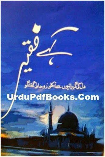kahay faqeer book pdf free download