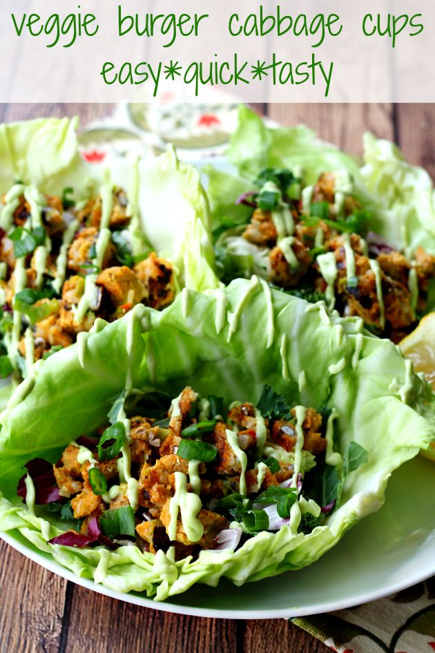 These easy veggie burger cabbage cups have the nutrition you need with the taste you crave! And are ready in less than 20 minutes! #bocaessentials #CleverGirls