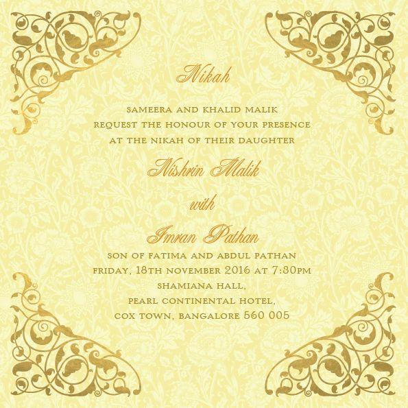 Islamic Invitations Gulshan Seashell Wedding