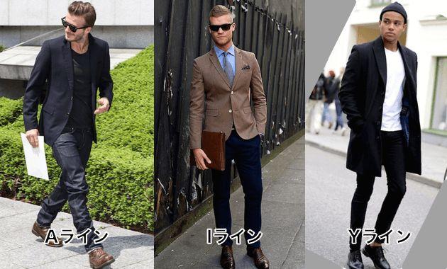 ジャケット着こなしはパンツとの組み合わせがコツ